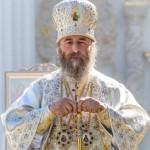 Блаженнейший Онуфрий – символ церковного единства