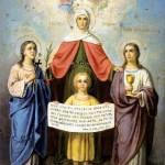 Как святые мученицы Вера, Надежда, Любовь и София учат нас расставлять в жизни верные акценты?
