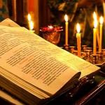 Что главное в молитвенном правиле?