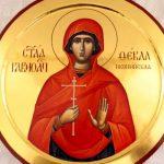 Почему святую равноапостольную Феклу именуют первомученицей