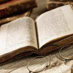 Сщисп. Василий Кинешемский: О первом условии развития духовной силы