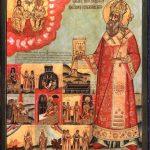 31 декабря Православная Церковь вспоминает святителя Модеста, архиепископа Иерусалимского