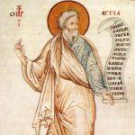 29 декабря Православная Церковь вспоминает пророка Аггея