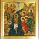 Что нужно знать о Крещенском сочельнике и самом празднике Богоявления?