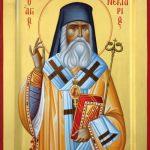 Св. Нектарий Эгинский предлагает достоверный способ проверить себя каждому, христианин ли он