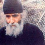 Старец Паисий Святогорец о заупокойных службах и самом лучшем поминовении усопших