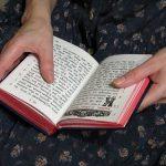 Как правильно читать Псалтирь? Какие установлены правила?