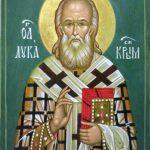 Свт. Лука Крымский напоминает о жестоком законе этого мира, который всем христианам нужно знать