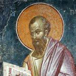 Апостол Павел о предназначении человека